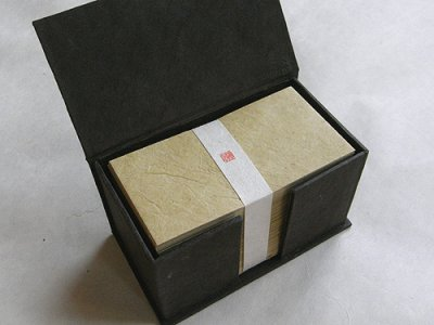 画像3: ネパール手漉紙名刺[砂]