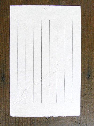 画像3: ネパール手漉紙レターセット・椿