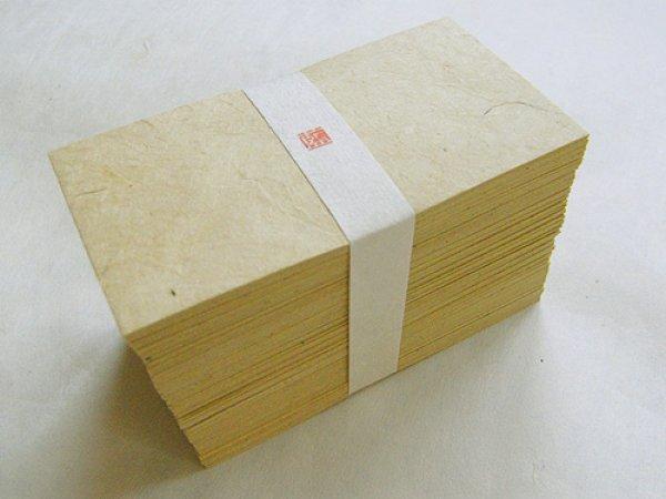 画像1: ネパール手漉紙名刺[黄] (1)