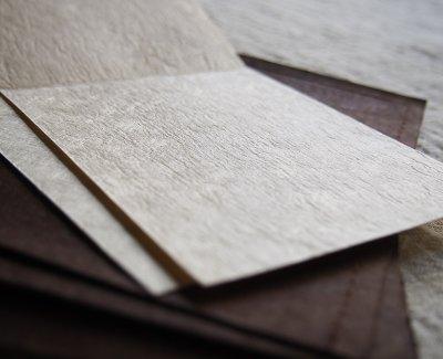 画像2: ネパール手漉紙[紙織〜しおり]BR4